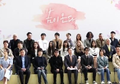 Seohyun,Baek-Ji-Young,jung-in,yb,ali,lee-sun-hee,red-velvet