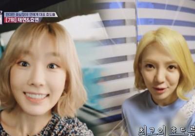 Girls-Generation,Taeyeon,Hyoyeon