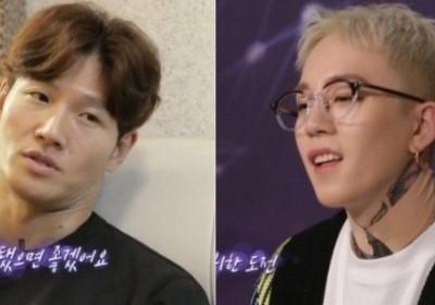 Block-B,Taeil-,Kim-Jong-Kook