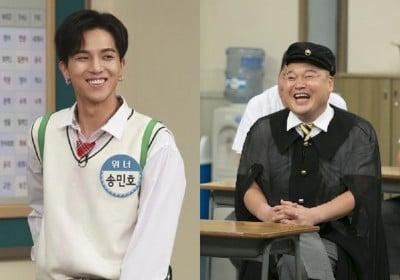 Lee-Seung-Gi,Kang-Ho-Dong,winner,song-min-ho