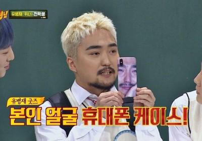 Big-Bang,yoo-byung-jae