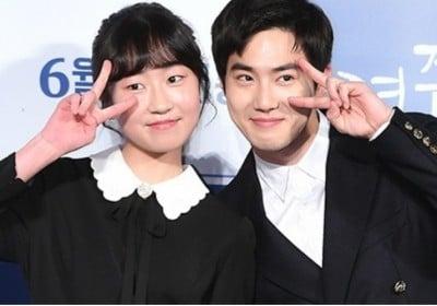 Suho,kim-hwan-hee