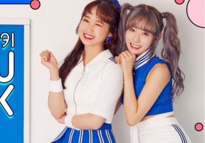 cosmic-girls,luda,weki-meki,choi-yoo-jung,wjmk