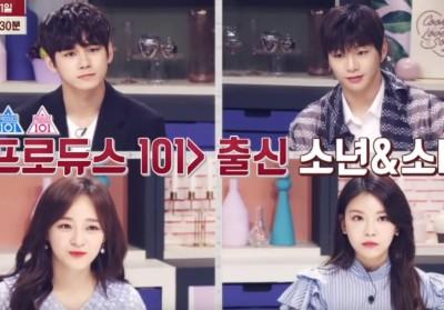 kim-se-jung,gugudan,wanna-one,kang-daniel,ong-seong-wu