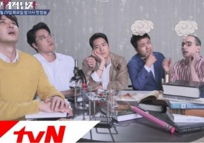 park-kyung,jun-hyun-moo,ha-suk-jin,kim-ji-suk