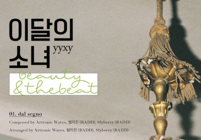 loona,yves,chuu,go-won,olivia-hye,yyxy-youth-youth-by-young
