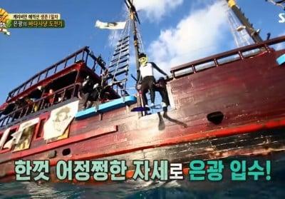 BTOB,Eunkwang,Hyunsik