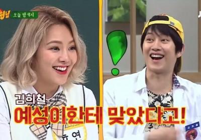 Hyoyeon,Heechul,Yesung