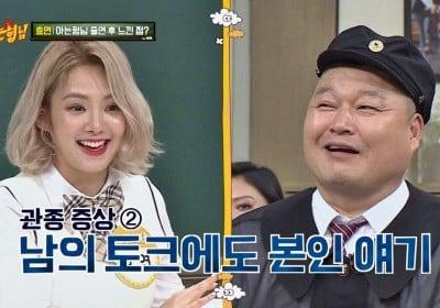 Hyoyeon,Kang-Ho-Dong
