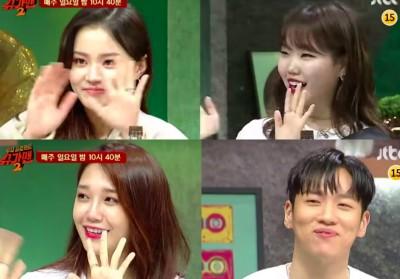A-Pink,Eunji,Hanhae,Lee-Hi,akdong-musician,suhyun,hi-suhyun