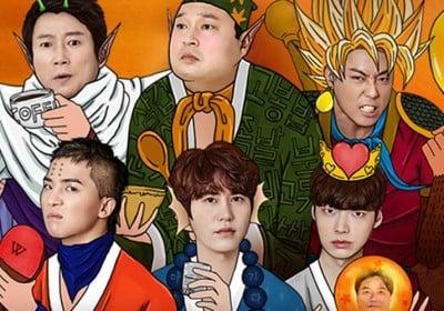 Sechskies,Eun-Ji-Won,Super-Junior,Kyuhyun,Lee-Seung-Gi,Kang-Ho-Dong,lee-soo-geun,winner,song-min-ho,ahn-jae-hyun