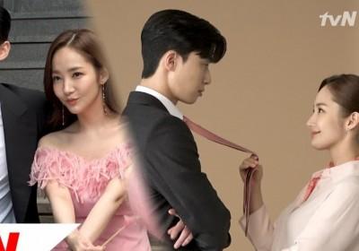lee-tae-hwan,park-min-young,park-seo-joon