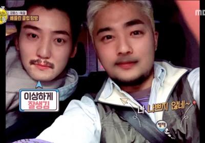 yoo-byung-jae,cha-eun-woo