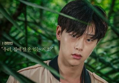 kwon-hyun-bin