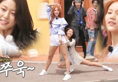 Seolhyun,Hyejeong