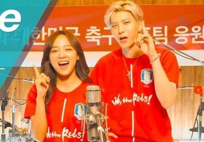 VIXX,Leo,kim-se-jung,gugudan