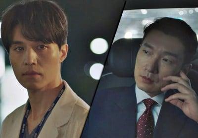 lee-dong-wook,jo-seung-woo