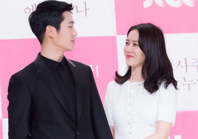 son-ye-jin,jung-hae-in