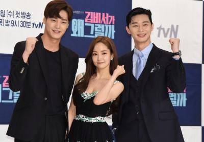 lee-tae-hwan,park-seo-joon