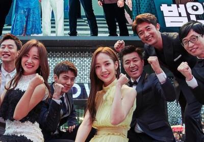 Sehun,Lee-Kwang-Soo,Yoo-Jae-Suk,kim-jong-min,park-min-young,ahn-jae-wook,kim-se-jung