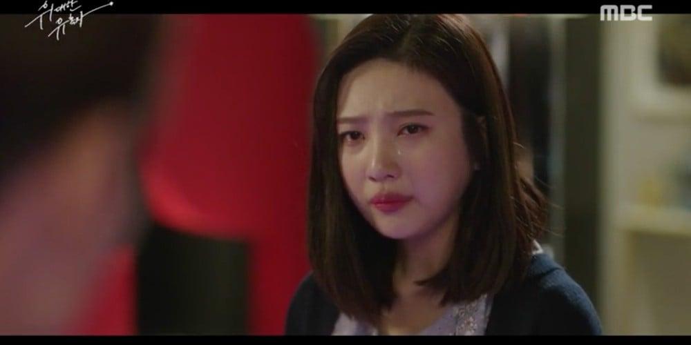 Moon Ga Young, Joy, Kim Min Jae, Woo Do Hwan