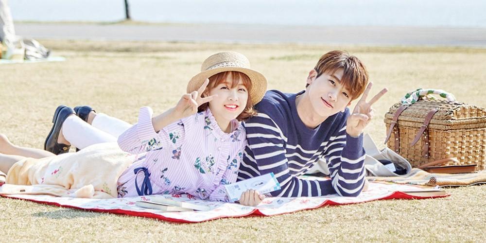 Hyungsik, Park Bo Young