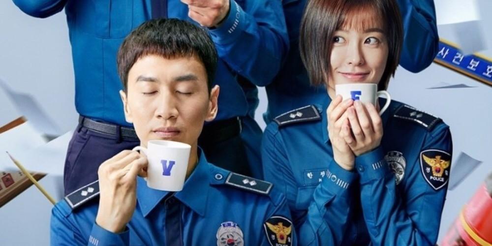 Lee Kwang Soo, Jung Yoo Mi