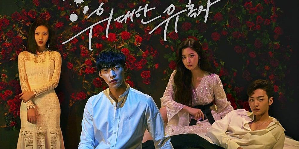 Joy,red-velvet,woo-do-hwan
