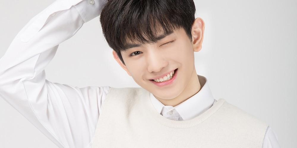 Lee Eui Woong