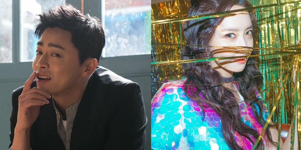 YoonA, Jo Jung Suk