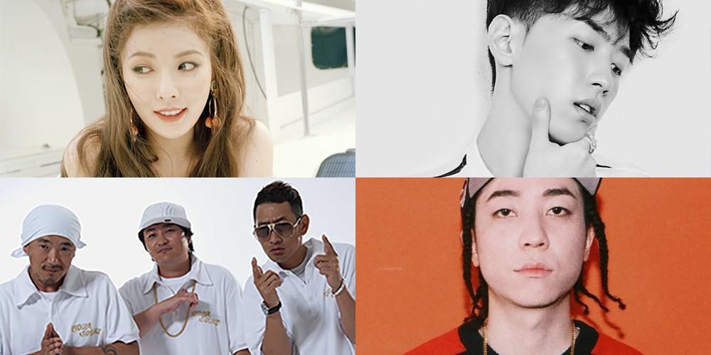 HyunA, DJ DOC, GRAY