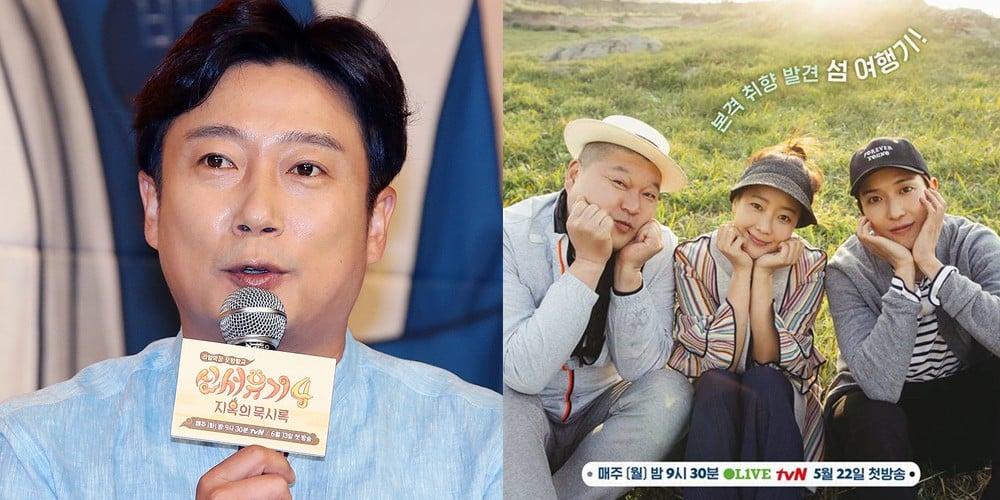 Yonghwa, Kang Ho Dong, Lee Yeon Hee, Lee Soo Geun