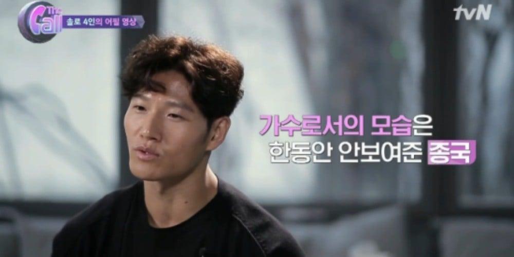 Kim-Jong-Kook,wheesung