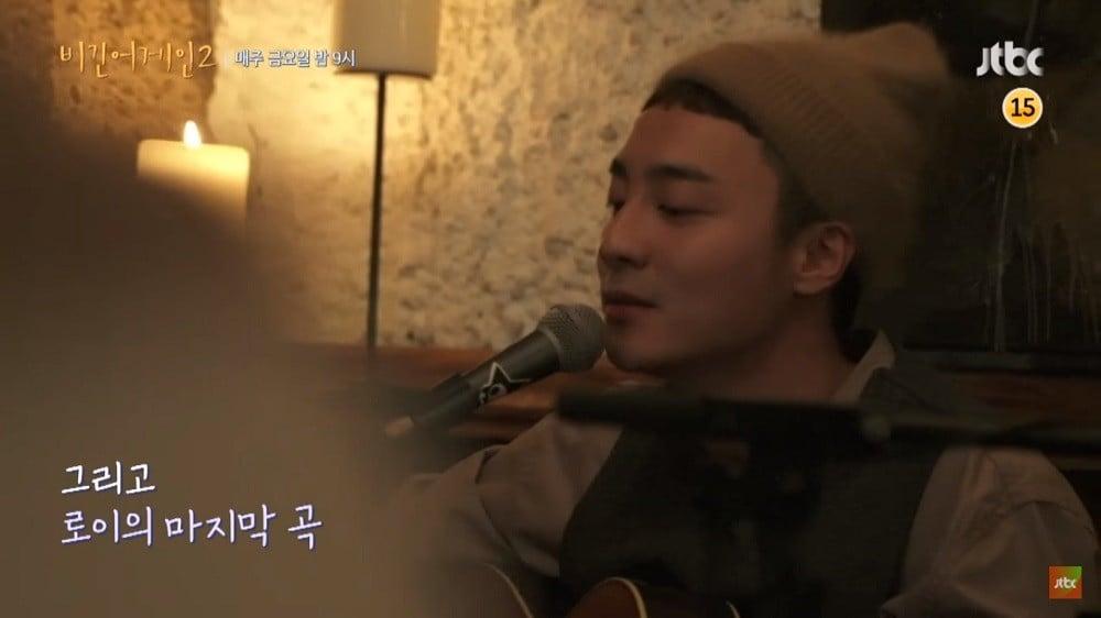 Roy Kim, Jaurim, Park Jung Hyun (Lena Park), Jung Se Woon