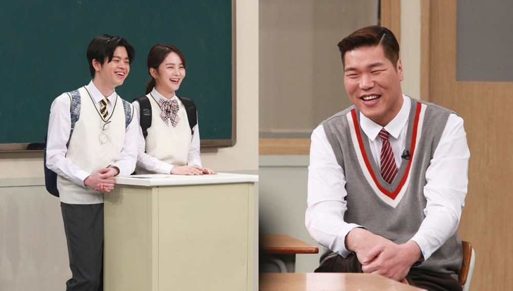 Kang Ho Dong, Kim Gu Ra, Song So Hee, MC GREE, Seo Jang Hoon