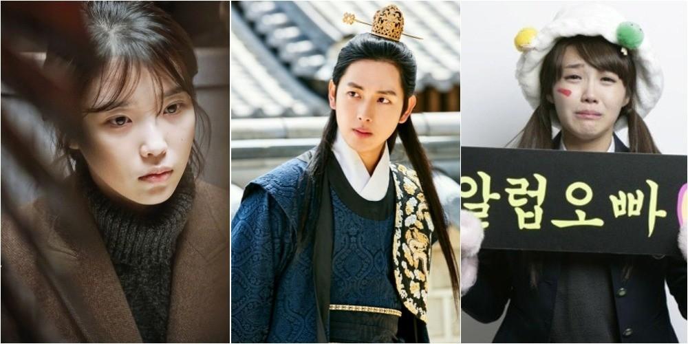 Eunji, Hyeri, Eunji, Siwan, IU, Lee Seung Gi, Seo In Guk