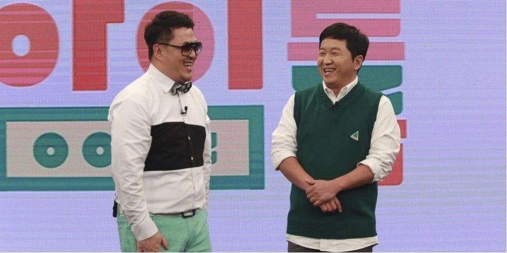 Jung Hyung Don, Defconn, Wanna One