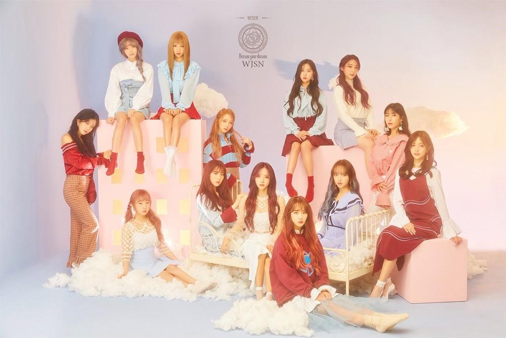 tae-jin-ah,cosmic-girls