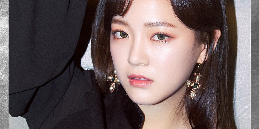 Kim Se Jung, Gugudan