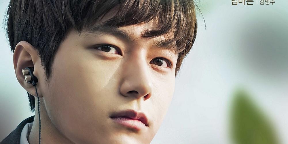 INFINITE, L, Go Ara, Sung Dong Il