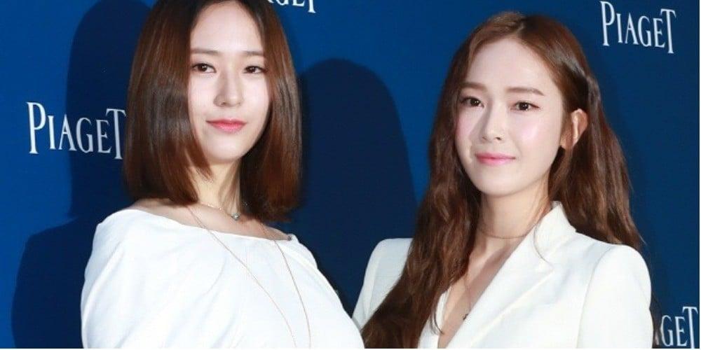 Krystal, Jessica