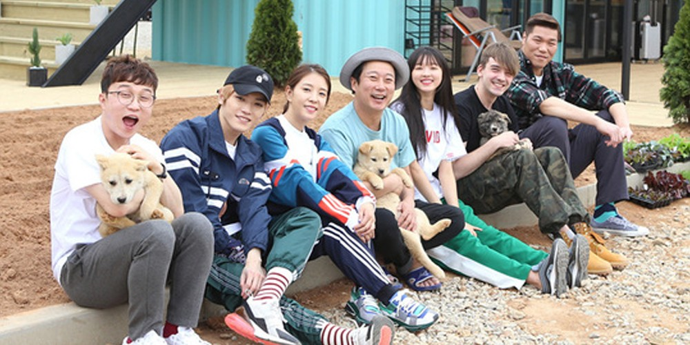 Boa, Lee Soo Geun, Taeyong, YooA, Seo Jang Hoon