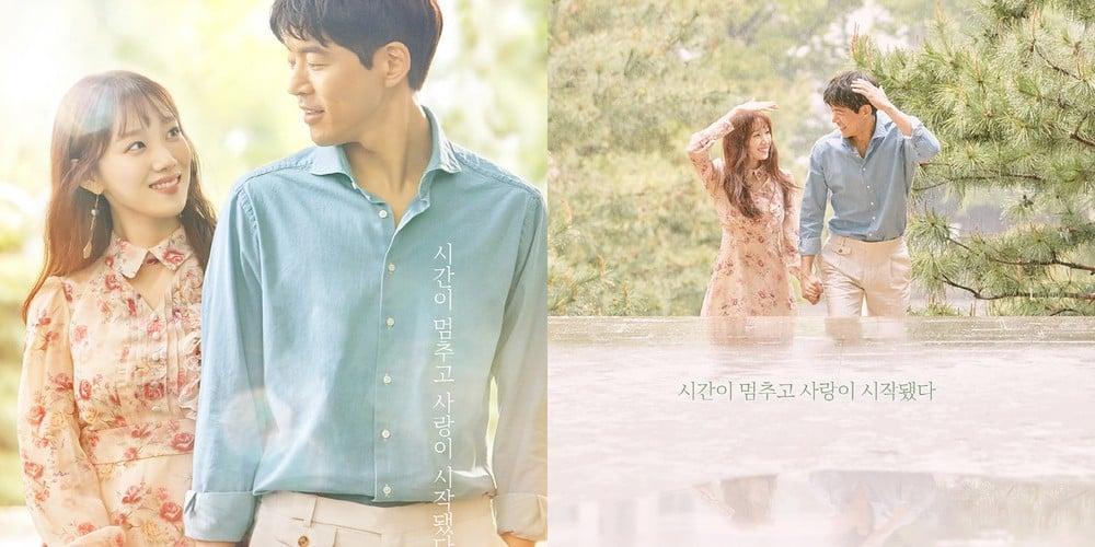 Lee Sang Yoon, Lee Sung Kyung