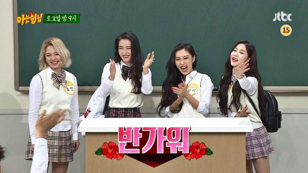 Knowing brothers drops preview for next week featuring hwang bo knowing brothers drops preview for next week featuring hwang bo hyoyeon hwa sa and dayoung stopboris Image collections