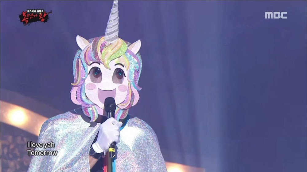 Ryan Reynolds secretly competes in Korean song contest dressed as a unicorn