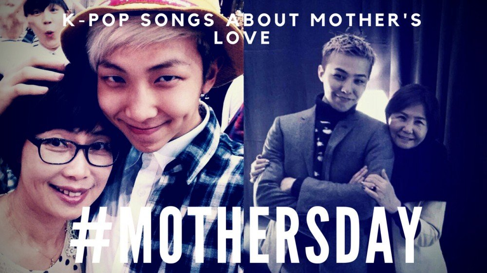 MothersDay K-POP Songs About Mother's Love | allkpop