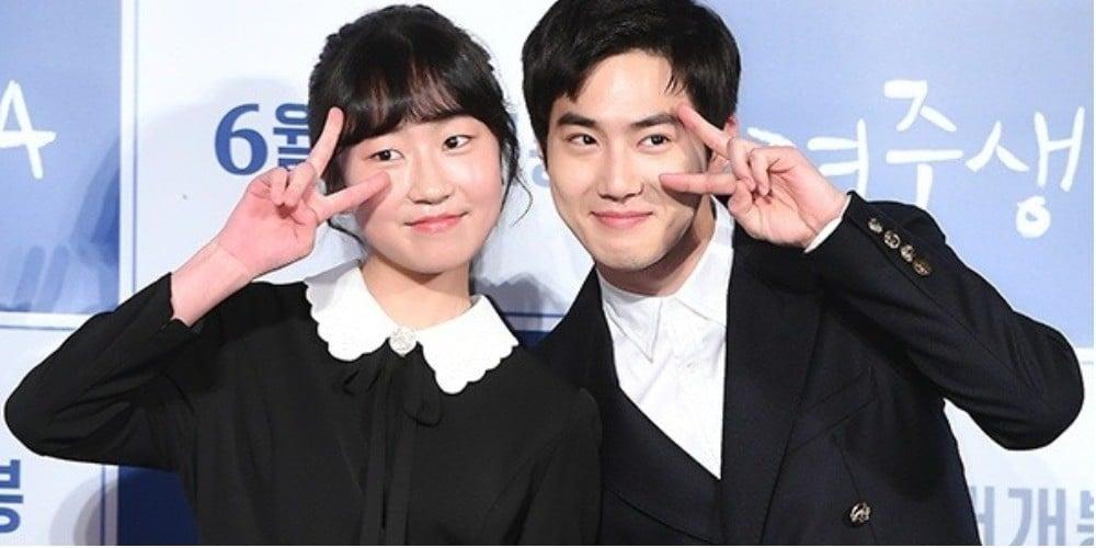 Suho, Kim Hwan Hee