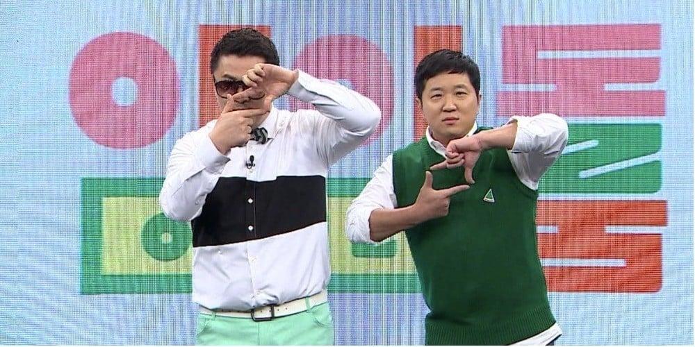 Jung Hyung Don, Defconn