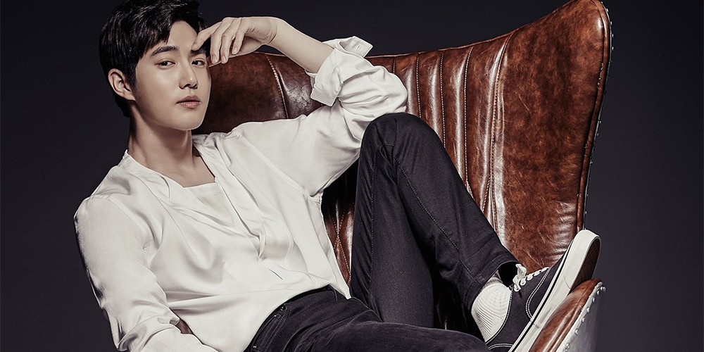 Exo S Suho Is The Richest Man In The World For Rich Man Drama