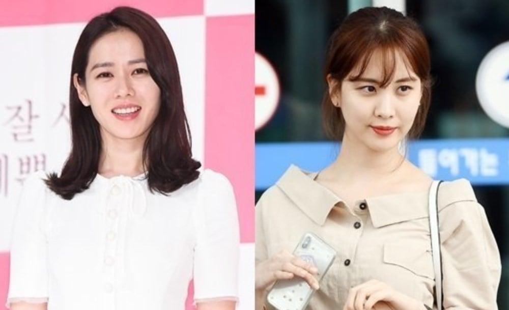Girls-Generation,Seohyun,son-ye-jin